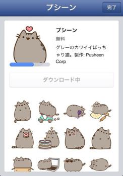 FacebookメッセンジャーのiOS版でもスタンプ機能が利用可能に!