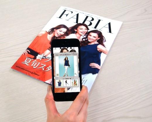 オットージャパン、新ブランド「FABIA」のAR対応カタログをリリース1
