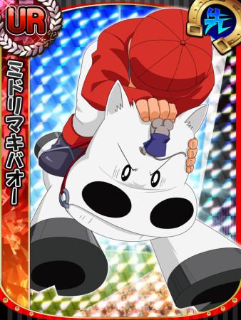 オルトプラスがアニメ「みどりのマキバオー」をソーシャルゲーム化! GREEにて「みどりのマキバオー 史上最大のレース!!」を提供決定!3