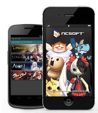 韓国NCsoftがモバイルシフト? 社内モバイルゲーム開発チームを改編・拡大し「Mobile Game Development Center」としてリニューアル