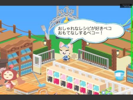 ゲームオン、スマホ向けゲームアプリ「クックと魔法のレシピ」にて人気キャラクター「レベッカボンボン」とコラボ!3