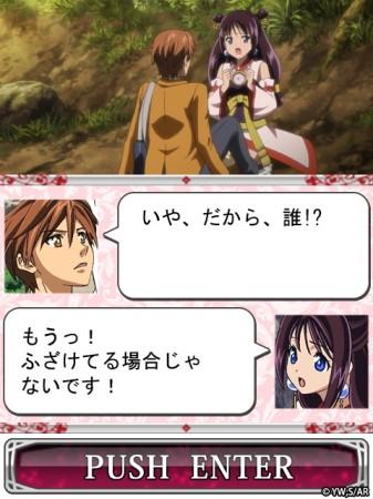 そらゆめ、Mobageにてアニメ「アラタカンガタリ~革神語~」のソーシャルゲームを提供開始3