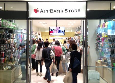 セガネットワークス、AppBank Storeうめだにてスマホ向けパズルRPG「ぷよぷよ!!クエスト」の店頭体験イベントを実施