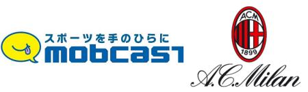 モブキャストのサッカーソーシャルゲーム「モバサカ」、日本国内ユーザーが50万人突破! ACミランのカードも配信決定1