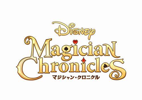 コロプラのスマホ向けディスニー位置ゲーRPG「Disney Magician Chronicles」、100万ダウンロード突破!1