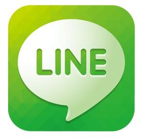 タイ警察、LINEのログ監視を検討