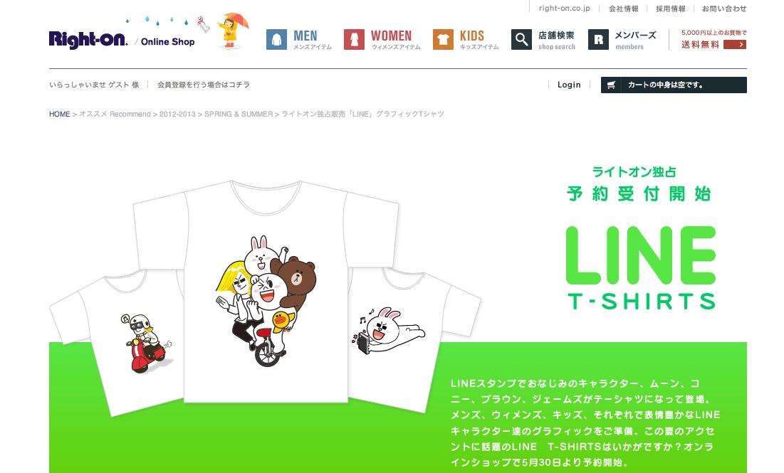 LINEキャラがアパレルにも登場! ライトオン、LINEスタンプのTシャツを独占先行販売