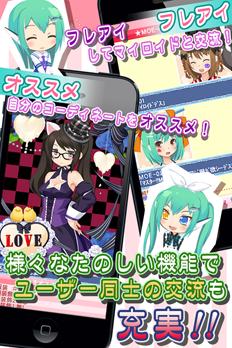 アンビション、萌え系育成ゲーム「萌えCanちぇんじ!」のiOSアプリ版をリリース2