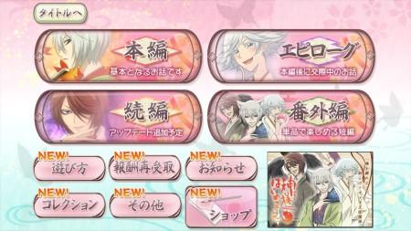 NHN Japan、人気コミック/アニメ「神様はじめました」を今夏にスマホゲーム化!事前登録受付開始3
