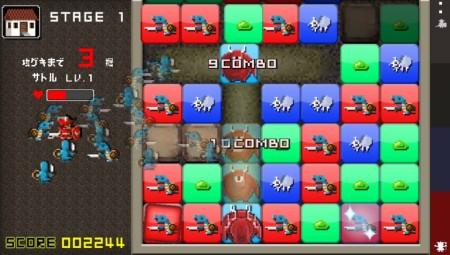 落ち物パズル「勇者のくせにこなまいきだ。」がPlayStation Mobileに登場!2