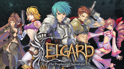 LINE GAMEに本格MMORPG登場! LINEとNHN Japan、LINE GAMEにて「LINE エルガード」をリリース1
