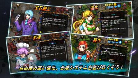 LINE GAMEに本格MMORPG登場! LINEとNHN Japan、LINE GAMEにて「LINE エルガード」をリリース3