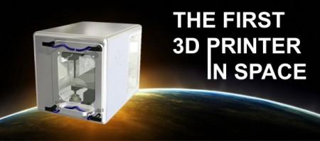 国際宇宙ステーション、2014年8月より業務に3Dプリンタを導入1