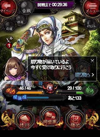 カプコン、mixiゲームにてリアルタイムギルドバトルゲーム「みんなと 鬼武者 カードマスター」を提供開始2