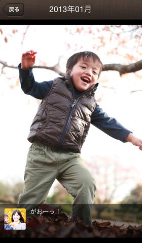 mixi、保育所・幼稚園等に毎月フォトブックを寄贈する「ノハナのタネPROJECT」を実施
