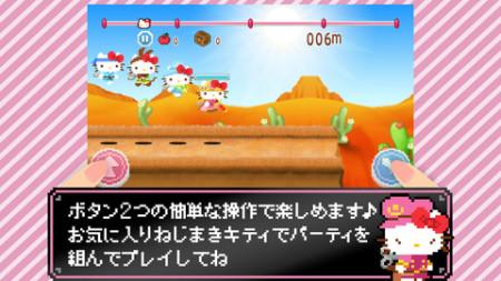 8bitのキティが大活躍! バンダイナムコゲームス、スマホ向けアクションゲーム「ハローキティ Run!Run!Run!」をリリース2