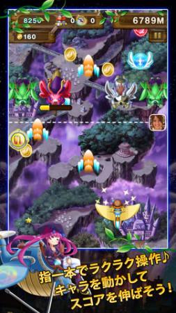 mixiもネイティブゲームアプリ路線へ! マイミク同士で楽しむ新感覚スマホ向けカジュアルゲーム「mixiコラボ スマゲー」を提供開始3