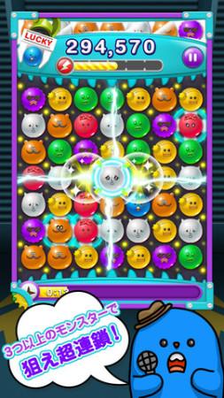 mixiもネイティブゲームアプリ路線へ! マイミク同士で楽しむ新感覚スマホ向けカジュアルゲーム「mixiコラボ スマゲー」を提供開始2