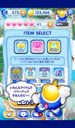 名作「ツインビー」をLINE GAMEでプレイ! KONAMI、LINE GAMEにて「LINE GoGo! TwinBee」を提供開始3