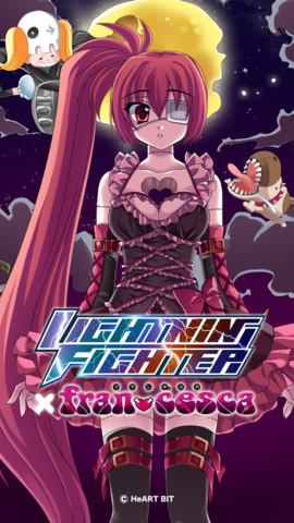 北海道のアンデッドアイドル「フランチェスカ」と人気シューティングゲーム「Lightning Fighter」がコラボ! iOS向けシューティングゲーム「Lightning Fighter × Francesa」リリース!1