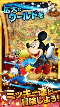 コロプラのスマホ向けディスニー位置ゲーRPG「Disney Magician Chronicles」、100万ダウンロード突破!2