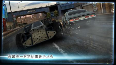 Kabam、映画「ワイルド・スピード EURO MISSION」のiOS向けゲームアプリをリリース!2