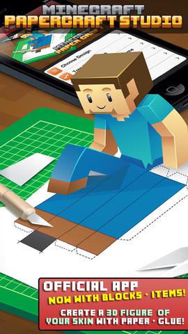 「Minecraft」が手のひらに! 57 Digital、「Minecraft」のペーパークラフトが作れるiOSアプリ「Minecraft Papercraft Studio」をリリース1