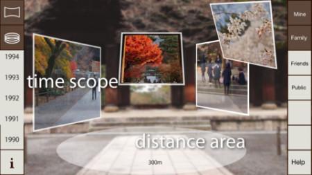 過去と現在が交差する---クオーク、撮影したその場所&時間に写真を残せるiOS向けAR写真アプリ「タイムマシンカメラYesterscape」をリリース3