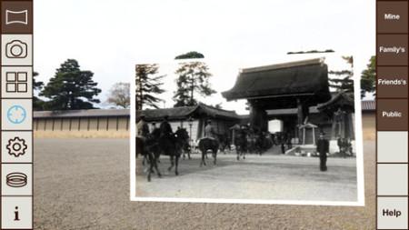 過去と現在が交差する---クオーク、撮影したその場所&時間に写真を残せるiOS向けAR写真アプリ「タイムマシンカメラYesterscape」をリリース2
