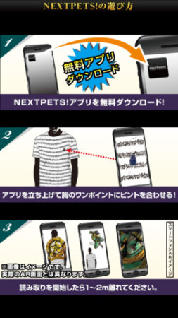 バンダイ、「ジョジョの奇妙な冒険」のAR対応Tシャツ「オラオラボーダーT」を販売中2