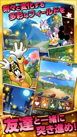 コロプラのスマホ向けディスニー位置ゲーRPG「Disney Magician Chronicles」、リリースから約4ヶ月で100万ダウンロード突破!3