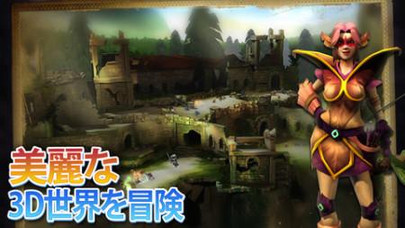 Zynga、iOS向けフル3DアクションRPG「Battlestone」をリリース!3