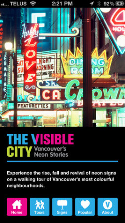 バンクーバー博物館、常設展示を町の中で体験できるARアプリ「The Visible City」をリリース1