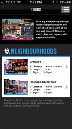 バンクーバー博物館、常設展示を町の中で体験できるARアプリ「The Visible City」をリリース2
