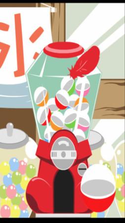 キューマックス、人気絵本「こびとづかん」を題材としたソーシャルゲームのiOSアプリ版をリリース3