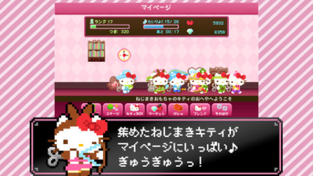 8bitのキティが大活躍! バンダイナムコゲームス、スマホ向けアクションゲーム「ハローキティ Run!Run!Run!」をリリース3