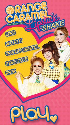 dooub、韓国の女性ボーカルユニット「Orange Caramel」のiOS向けリズムゲーム「Orange Caramel シェイク」をリリース1