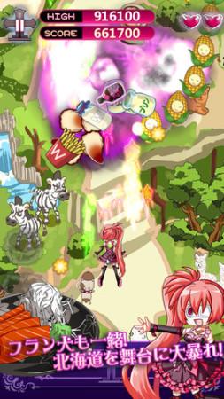 北海道のアンデッドアイドル「フランチェスカ」と人気シューティングゲーム「Lightning Fighter」がコラボ! iOS向けシューティングゲーム「Lightning Fighter × Francesa」リリース!2