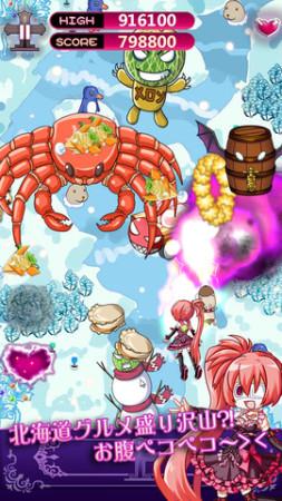 北海道のアンデッドアイドル「フランチェスカ」と人気シューティングゲーム「Lightning Fighter」がコラボ! iOS向けシューティングゲーム「Lightning Fighter × Francesa」リリース!3