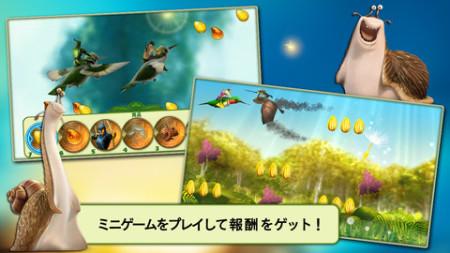 ゲームロフト、20世紀FOXの新作アニメ映画「Epic」のスマホ向けゲームアプリをリリース2