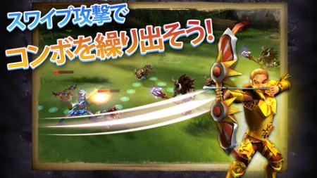 Zynga、iOS向けフル3DアクションRPG「Battlestone」をリリース!1