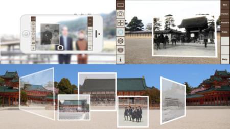 過去と現在が交差する---クオーク、撮影したその場所&時間に写真を残せるiOS向けAR写真アプリ「タイムマシンカメラYesterscape」をリリース1