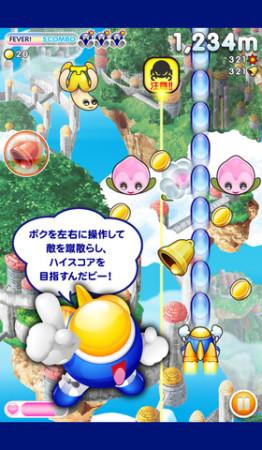 名作「ツインビー」をLINE GAMEでプレイ! KONAMI、LINE GAMEにて「LINE GoGo! TwinBee」を提供開始1