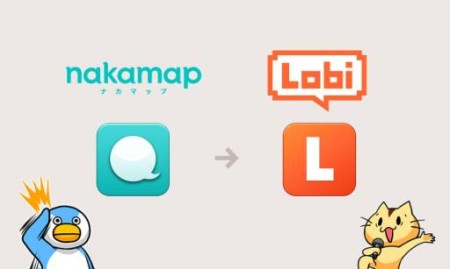 カヤック、グループチャットアプリ「ナカマップ」の名称を「Lobi - Chat & Game Community -」に変更1