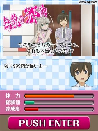 そらゆめ、mixiゲームにて名状しがたいソーシャルゲーム「這いよれ!ニャル子さん ザ・カオス」を提供開始3