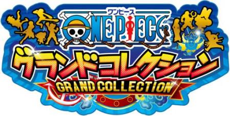 バンダイナムコゲームスのソーシャルゲーム「ONE PIECE グランドコレクション」、500万ユーザー突破!1