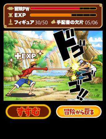バンダイナムコゲームスのソーシャルゲーム「ONE PIECE グランドコレクション」、500万ユーザー突破!3