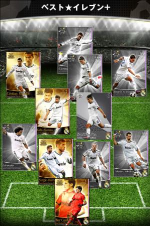 gloops、同社初のネイティブアプリのソーシャルゲーム「欧州クラブチームサッカー BEST☆ELEVEN+」をリリース!2