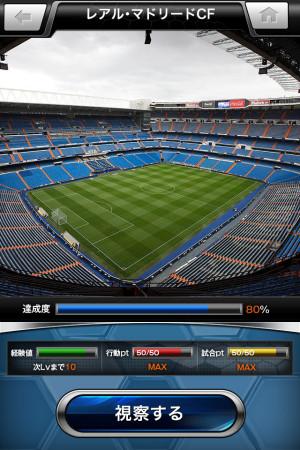 gloops、同社初のネイティブアプリのソーシャルゲーム「欧州クラブチームサッカー BEST☆ELEVEN+」をリリース!3