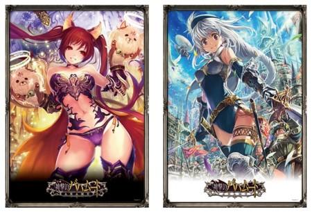 Cygamesのソーシャルゲーム「神撃のバハムート」、6/1よりプライズ展開を開始!